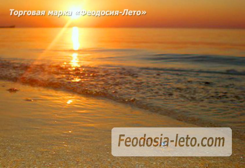 Фотографии города Феодосия - фотография № 56