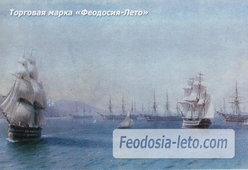 Галерея Айвазовского в Феодосии - фотография № 1