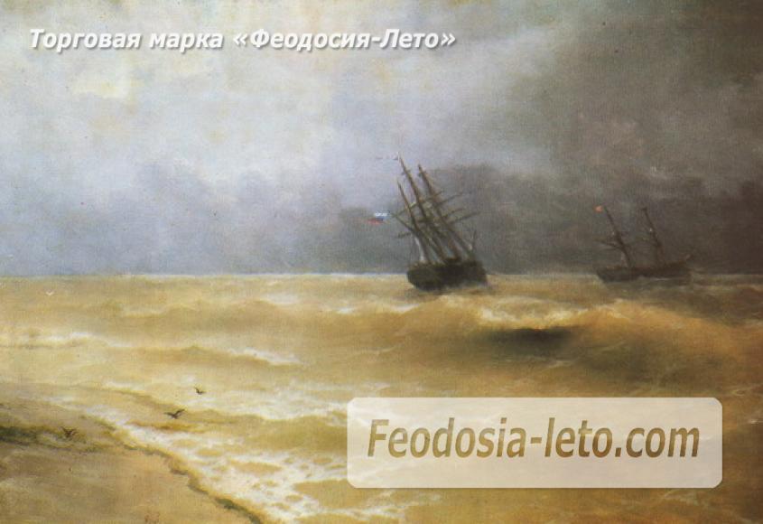 Галерея Айвазовского в Феодосии - фотография № 2