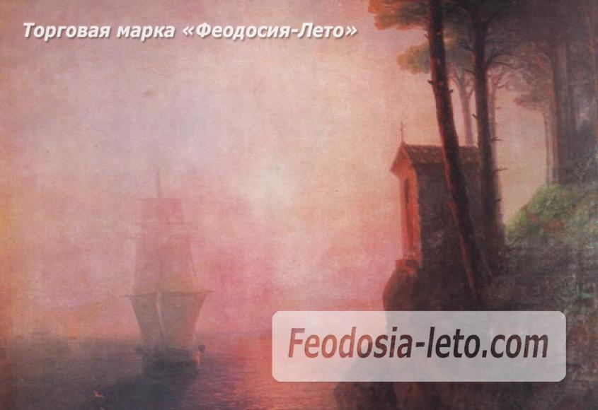 Галерея Айвазовского в Феодосии - фотография № 14
