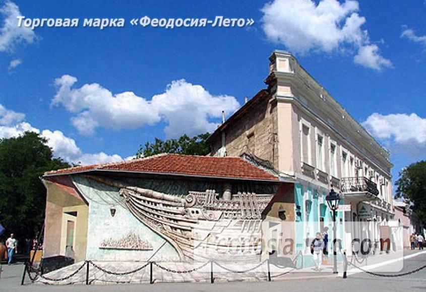 Музей Грина в Феодосии - фотография № 1