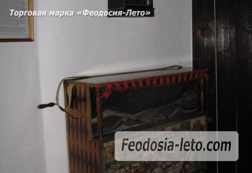 Музей Грина в Феодосии - фотография № 19