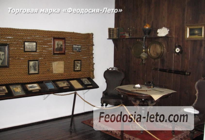 Музей Грина в Феодосии - фотография № 4