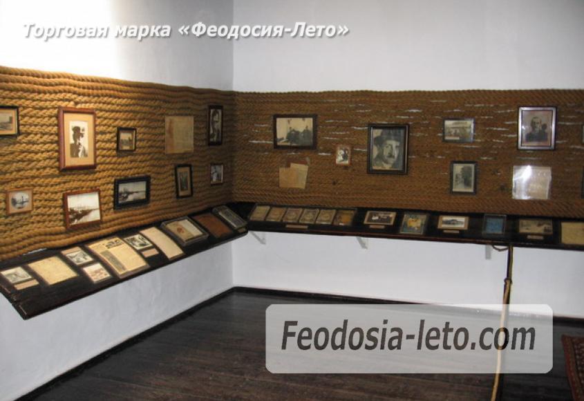 Музей Грина в Феодосии - фотография № 6