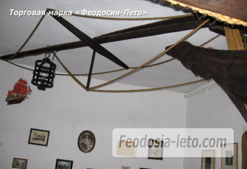 Музей Грина в Феодосии - фотография № 7