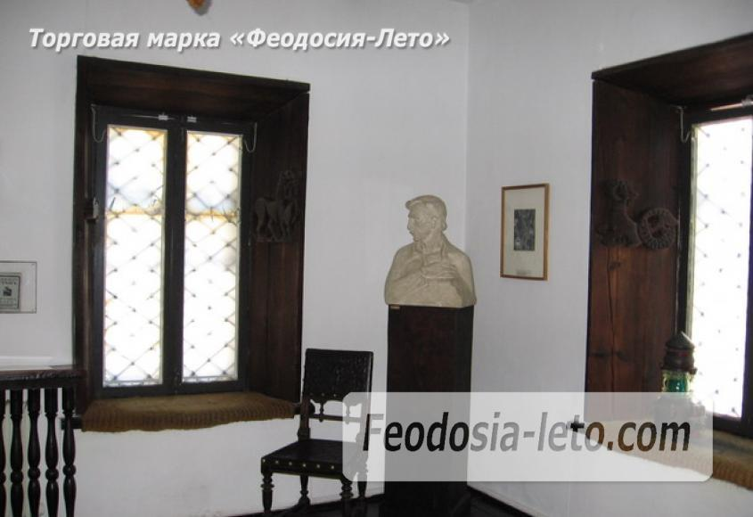 Музей Грина в Феодосии - фотография № 9