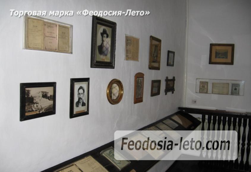 Музей Грина в Феодосии - фотография № 10
