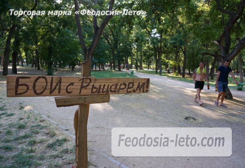 Комсомольский парк в Феодосии - парки города - фотография № 29