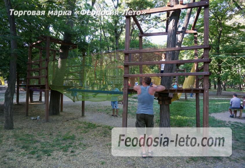 Комсомольский парк в Феодосии - парки города - фотография № 30
