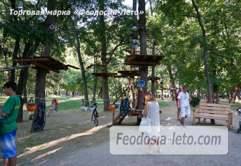 Комсомольский парк в Феодосии - парки города - фотография № 34