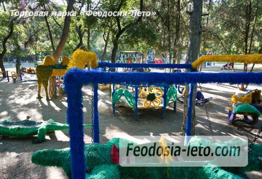 Комсомольский парк в Феодосии - парки города - фотография № 38