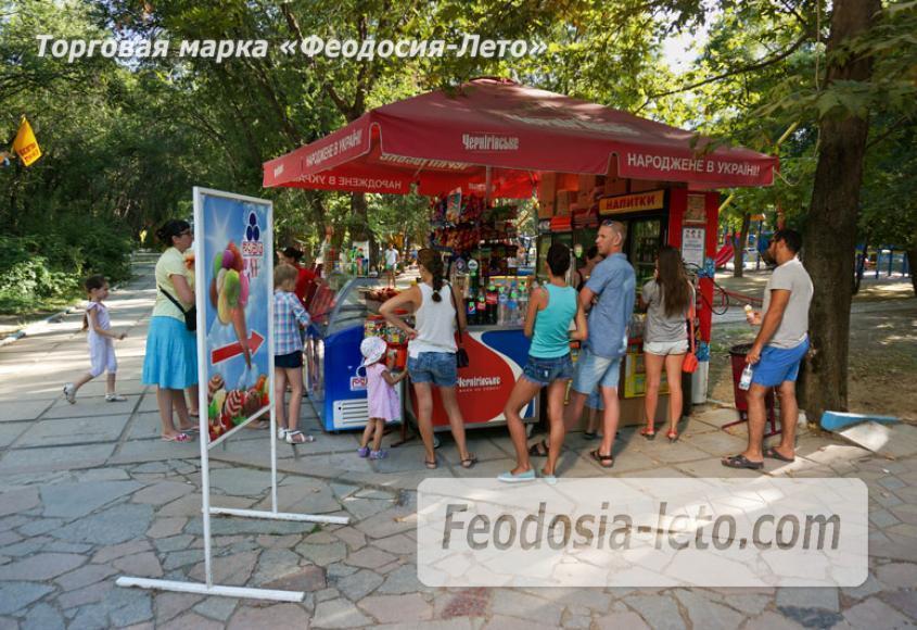 Комсомольский парк в Феодосии - парки города - фотография № 41