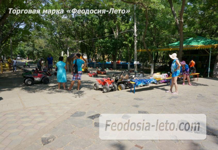 Комсомольский парк в Феодосии - парки города - фотография № 6