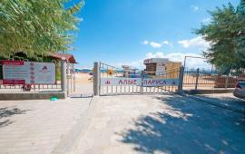 Пляж Алые паруса в Феодосии