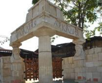 Гостиница в центре города Феодосия на улице Галерейная - фотография № 14