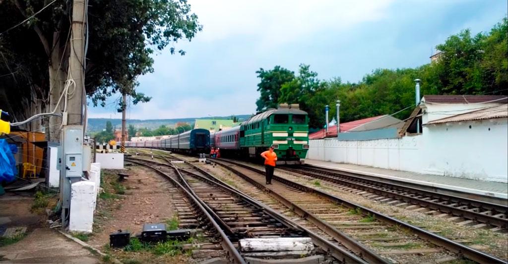 Идёт посадка на поезд