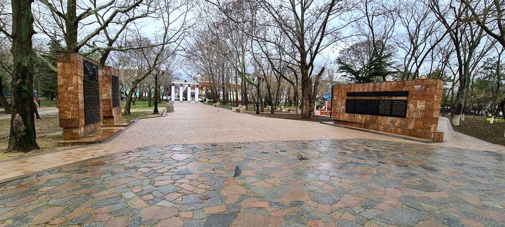 Отдых в Феодосии в Комсомольском парке