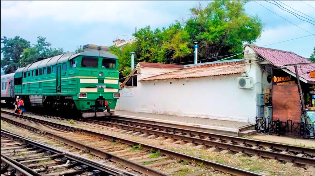 Отправление поезда от станции