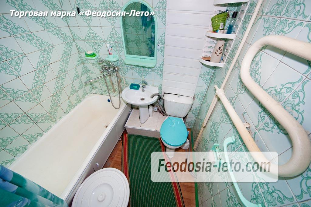 ванная комната квартиры