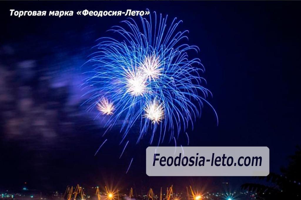 Город Феодосия июль года. Новости и события