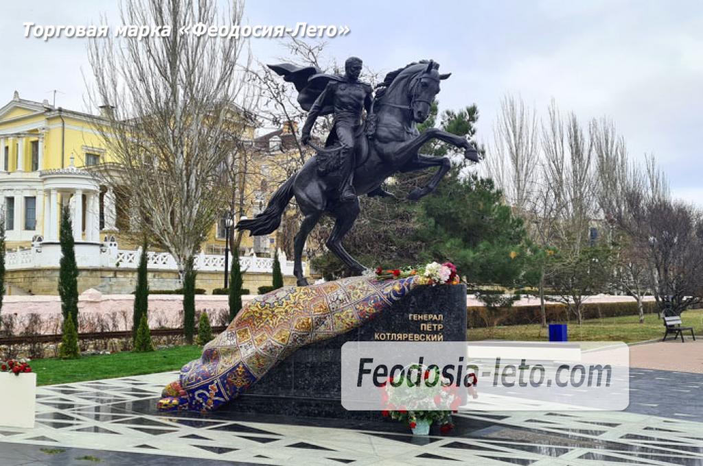 Открытие памятника генералу Котляревскому в г. Феодосия