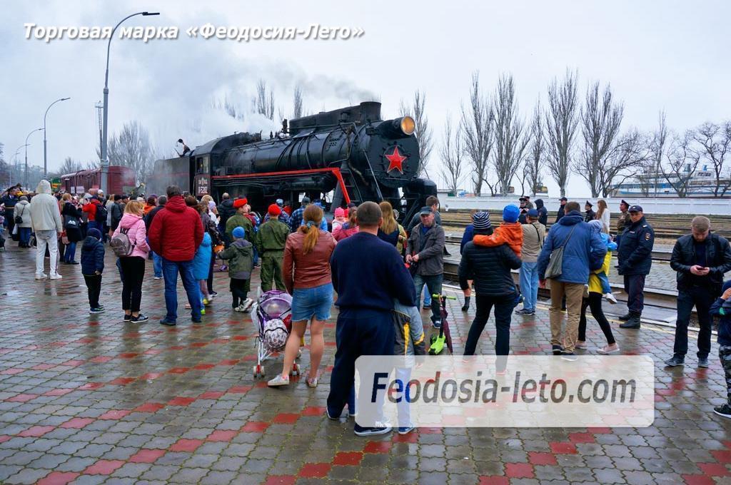 Поезд Победы в Феодосии