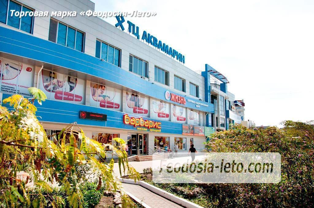 """Торговый центр """"Аквамарин"""" на бульваре Старшинова в г. Феодосия"""