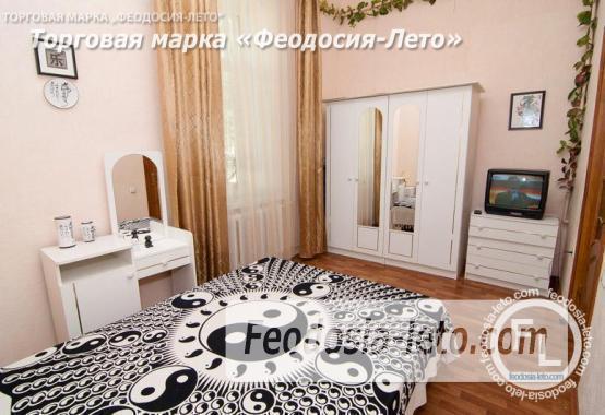 Чудный дом в Феодосии на улице Стамова - фотография № 10