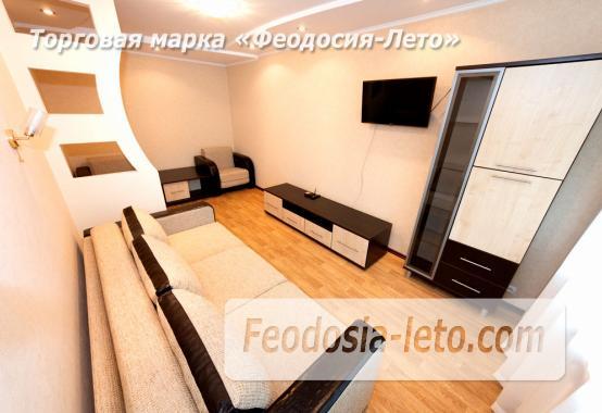 Квартира в Феодосии на улице Галерейная, 18 - фотография № 11
