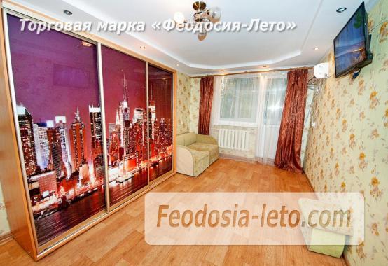 Однокомнатная квартира в Феодосии, улица Чкалова, 92 - фотография № 13