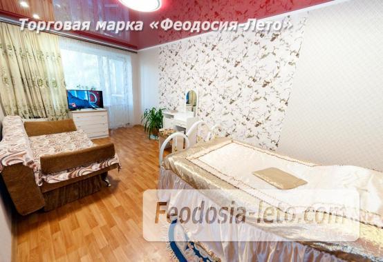 1-комнатная квартира в г. Феодосия, ул. Украинская, 16 - фотография № 2