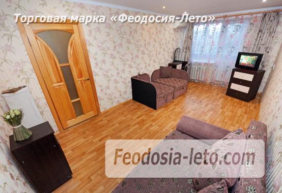1-комнатная квартира в Феодосии, улица Федько, 45 - фотография № 2