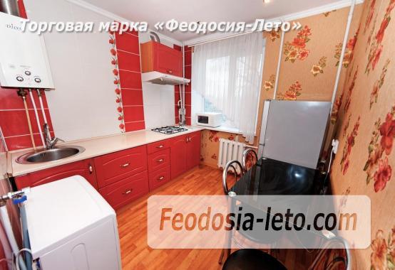 1-комнатная квартира в Феодосии, улица Федько, 45 - фотография № 3