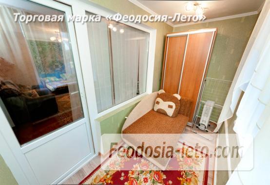 1-комнатная квартира в Феодосии на Золотом пляже - фотография № 7