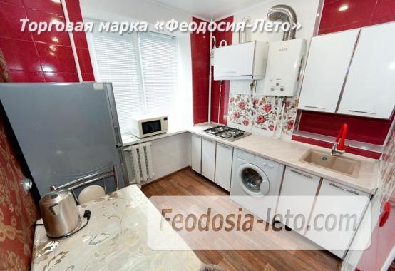 1-комнатная квартира у моря, район Динамо в Феодосии - фотография № 1