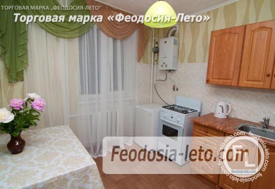 1 комнатная аккуратная квартира в Феодосии на улице Куйбышева, 2 - фотография № 4