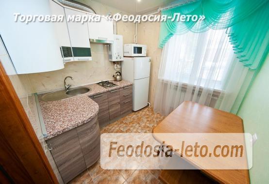 1 комнатная квартира в Феодосии, улица Куйбышева, 6 - фотография № 15