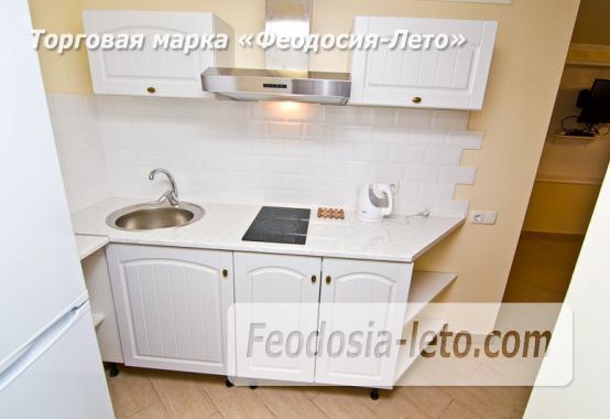 1 комнатная квартира в Феодосии, рядом с морем, Черноморская набережная - фотография № 2