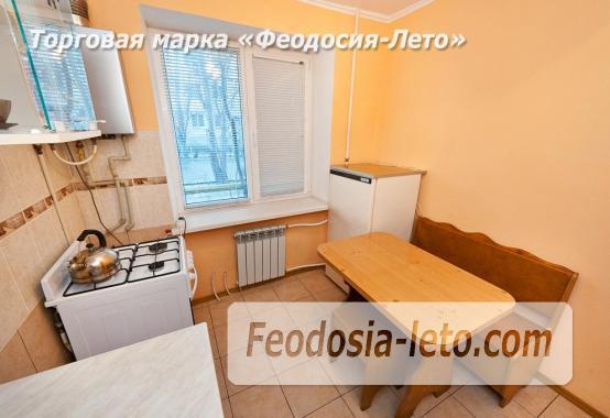 1 комнатный домик на улице Энгельса - фотография № 1