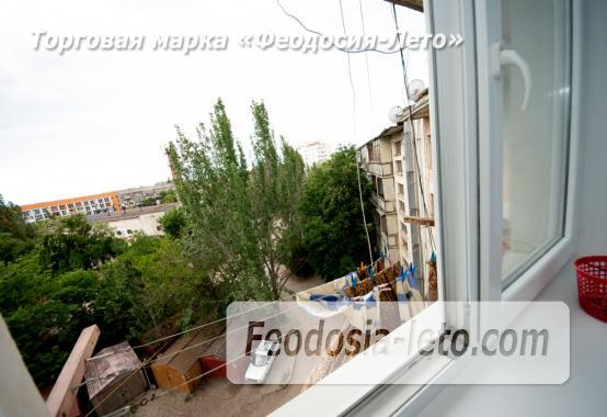 Феодосия квартира на бульваре Старшинова, 14 - фотография № 5