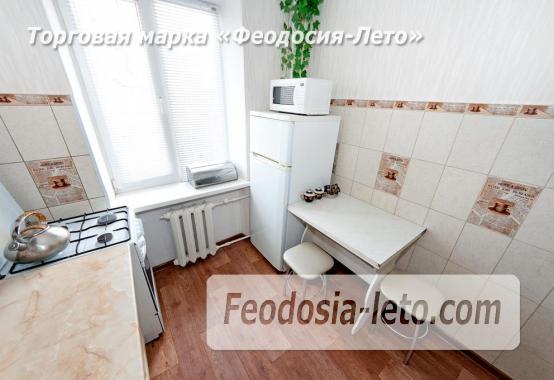 Феодосия квартира на Динамо - фотография № 12