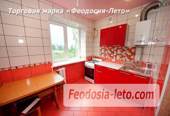 2-комнатная квартира в городе Феодосия, улица Крымская, дом 7 - фотография № 1