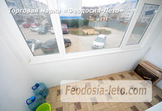 Квартира в г. Феодосия. Жилой комплекс Консоль - фотография № 11