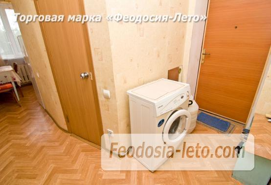 2 комнатная квартира на Динамо в Феодосии, улица Федько, 47 - фотография № 10