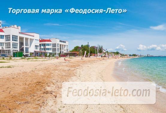 2 комнатная квартира-апартаменты в Феодосии, Черноморская набережная, 1-В - фотография № 1