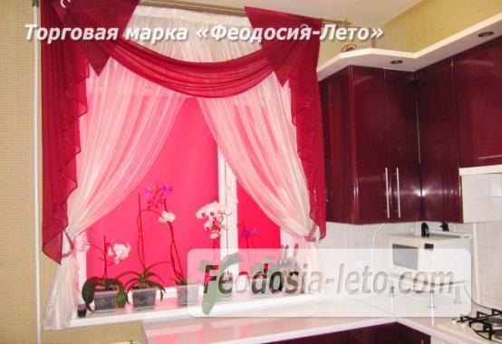 2 комнатная квартира на улице Дружбы, 42-Б на Золотом пляже в г. Феодосия - фотография № 9