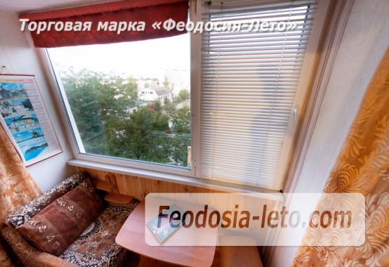 2-комнатная квартира в г. Феодосия, улица Крымская, 29 - фотография № 12