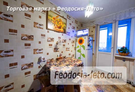 2-комнатная квартира в г. Феодосия, улица Крымская, 29 - фотография № 4