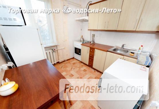 2 комнатная квартира в г. Феодосии, улица Советская, 18 - фотография № 4