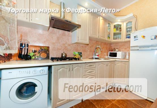 2 комнатная квартира в Феодосии премиум, улица Федько, 41 - фотография № 2